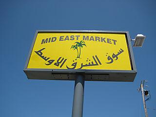 MidEast Market