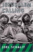 Jerusalem_calling