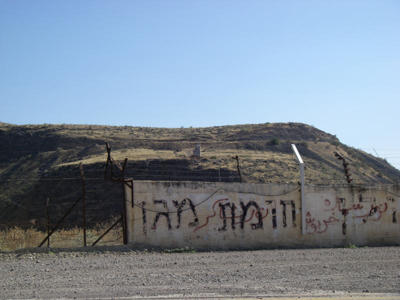 Druze_contra_magav