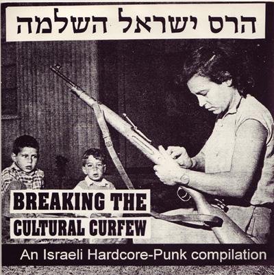 Cultural_curfew