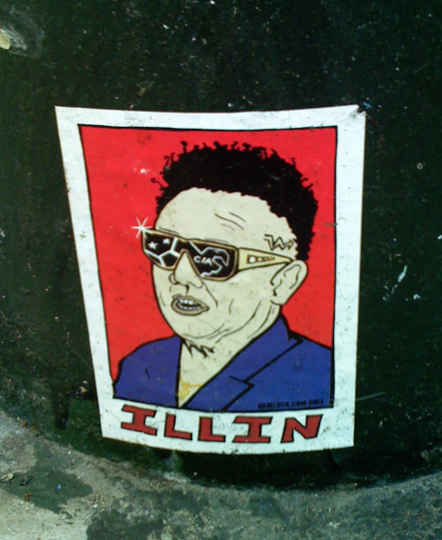 Illin_kim